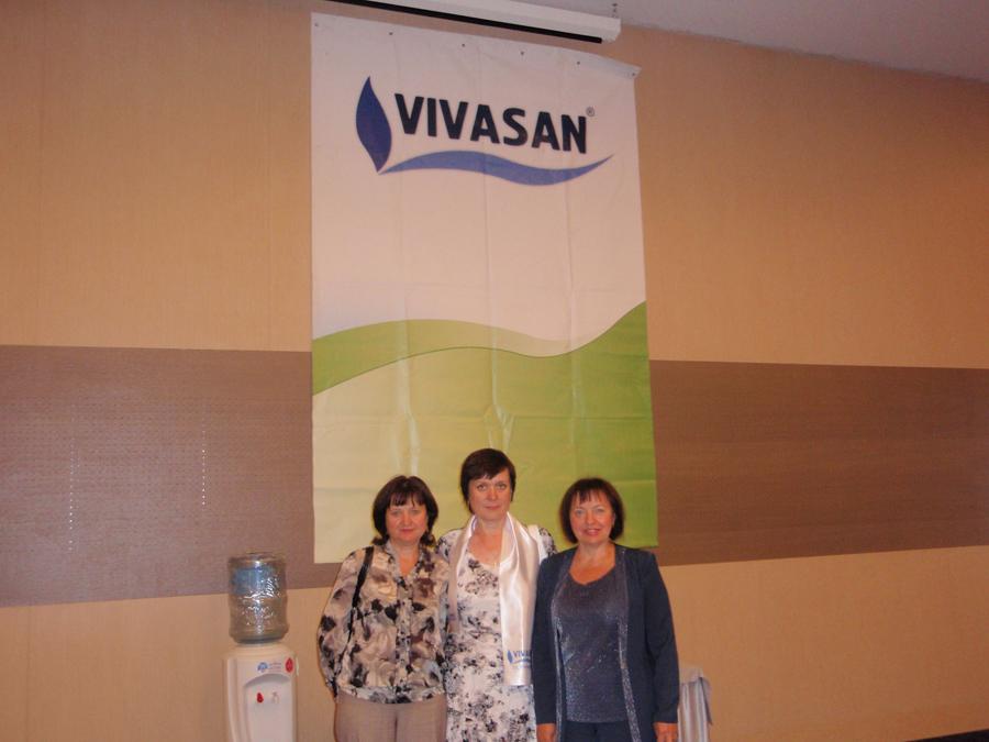 Вы просматриваете изображения у материала: ВИВАСАН (Vivasan), магазин